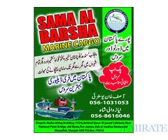 SAMA AL BARSHA CARGO TO PAKISTAN 0551331267