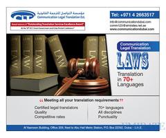 Translation of Laws Dubai
