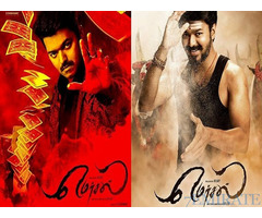 Mersal Movie Tickets for Sale in Sharjah