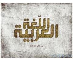 Spoken Arabic Course & Quran classes in Abu Dhabi