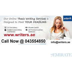 How to Write a Newsletter? follow us at http://writers.ae