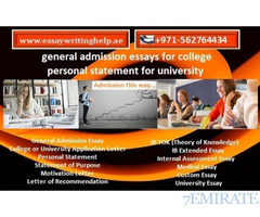 971562764434 admission essays for college | personal statement for university