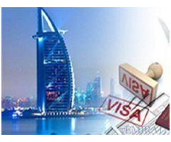 Dubai and UAE Visit Visa for Pakistan and Philipino Only within 1 to 2 days