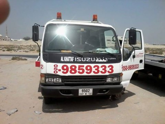 ISUZU NPR Long Chassis Recovery For Sale in Ajman