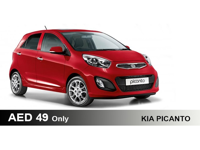 Cars Available on Rent in Dubai for only 49 AED