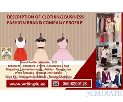 0508200128 description of clothing business| fashion brand company profile