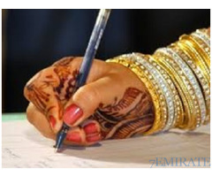Dubai based Hyderabadi sunni muslim family Looking for Groom