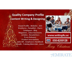 0508200128 Yuletide Best Rate on Company Profile Content Writing in UAE