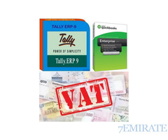 VAT Accounting Software - Tally ERP 9 - Perfonec, 043866199