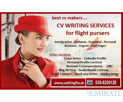 best cv makers in dubai 0508200128 cv writing services in uae for flight pursers