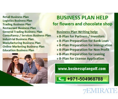 971504968788 business plan help in uae for flowers and chocolate shop