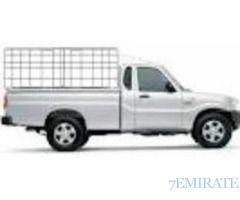 Pickup For Moving  0568847786