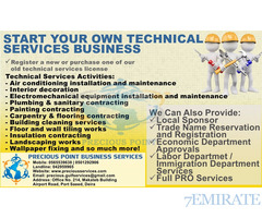 Technical Services Business Setup