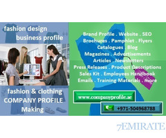 971504968788 fashion and clothing company profile making in uae