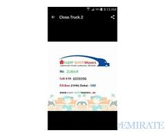 RELOCATION 0556039396 DUBAI MOVERS