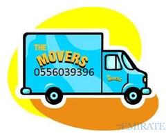 Hire Man and Van Dubai 0556039396 Zubair