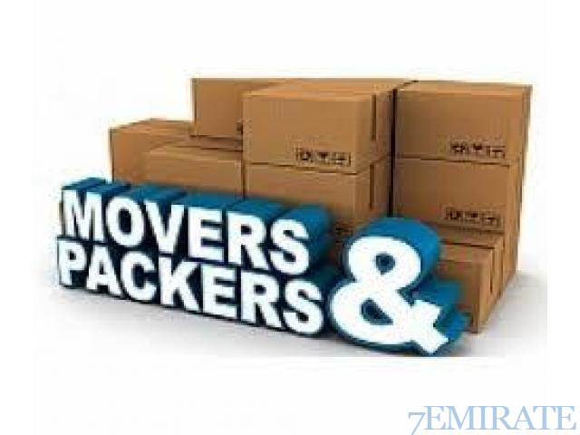 Movers and packers in Al Ruwais 050 3543 944
