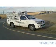 Pickup For Rent In Dubai  0568847786