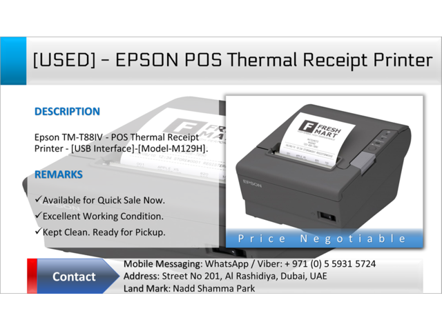 Epson TM-T88IV - POS Thermal Receipt Printer - [Model-M129H]