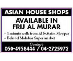 Shops for Rent @ Asian House in Frij Al Murar