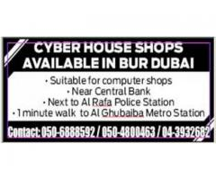 Shops for Rent @ Cyber House in Bur Dubai