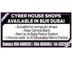 Shops for Rent @ Cyber House in Bur Dubai