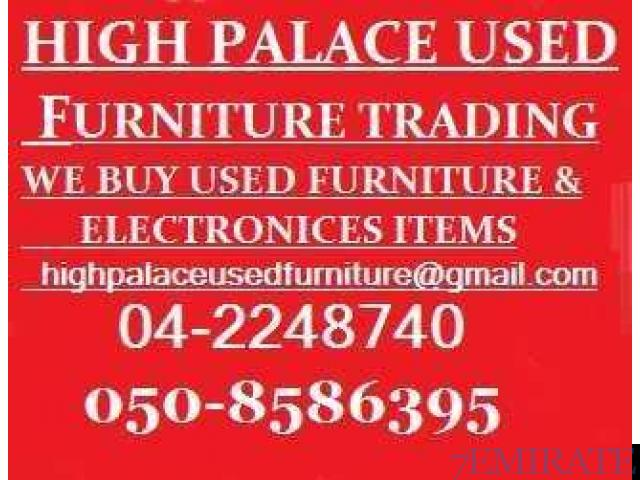 Ing Old House Furniture And Electronics 050 8586395 In Dubai