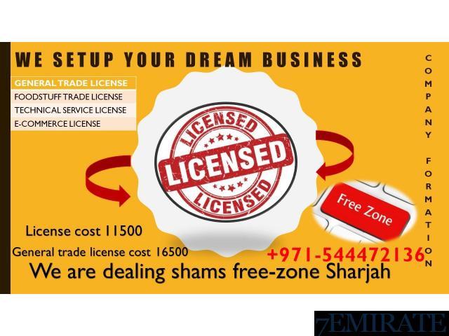 foodstuff trading import/export license @11500 Sharjah