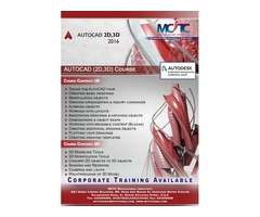 AUTOCAD 2D/3D COURSE IN MCTC TRAINING CENTER DUBAI