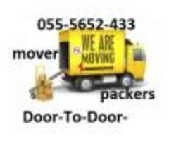 Door To Door Movers Packers Shifters UAE 055 5652 433 SAHIL