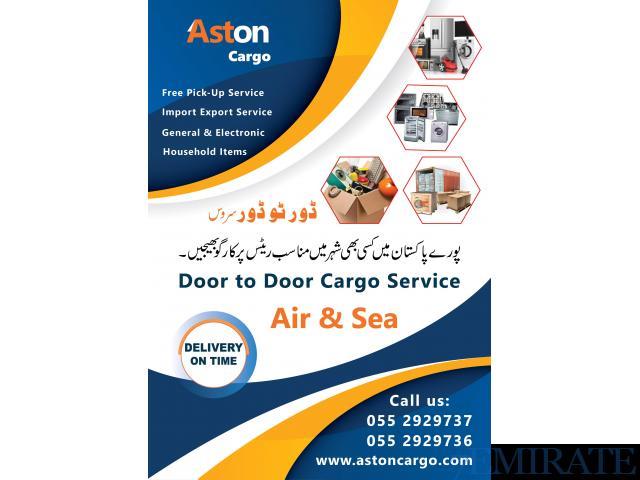 CARGO SERVICE TO PAKISTAN DOOR TO DOOR FROM UAE 055-2929737