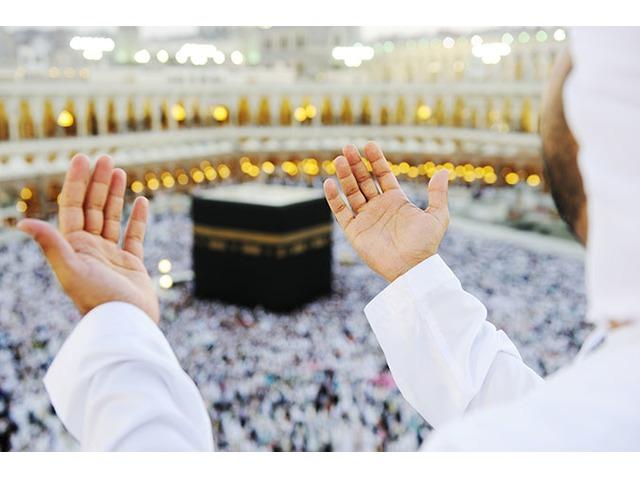Umrah Banner: Hajj And Umrah Packages From Dubai, UAE Dubai