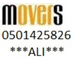 BEST MOVER AND PACKER IN DUBAI SHARJAH ABU DHABI 0501425826 ALi