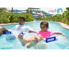 Voucher for Al Montazah Water Park