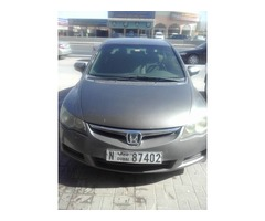 Honda Civic 2008 for Sale in Ras Al Kahimah
