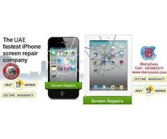 Your Smart Phone Broke? We Care.