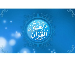 Quran & Arabic Tutor for Online and Home Tuition in Dubai