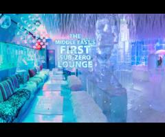 Dubai Chill Out Lounge Vouchers