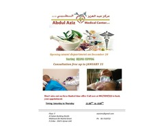 Hijama ( the Arabic Traditional Medicine for Wet Cupping )