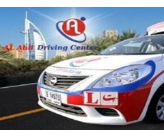 Discounted Voucher for Al Ahli Driving Center Dubai