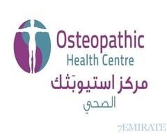 Osteopathic Health Centre, Dubai