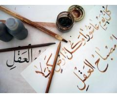 Professional Arabic Teacher Available