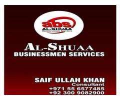 Looking to establish your own business in Dubai, Sharjah, and Ajman-UAE?