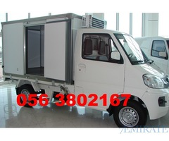 Freezer truck, Refrigerated truck, Chiller van for sale