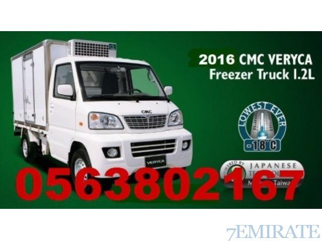 Freezer truck, Refrigerated truck, Chiller van for sale