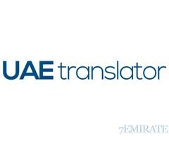 TRANSLATION IN DUBAI - TRANSLATION SERVICES