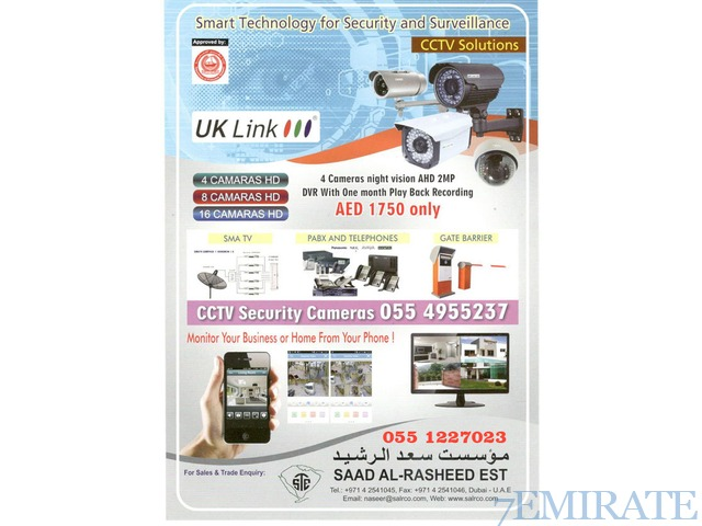 ip camera hidden cameras ajman sharjah 7emirate best place to buy sell and find job ads. Black Bedroom Furniture Sets. Home Design Ideas
