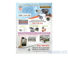 IP Camera   hidden cameras : Ajman