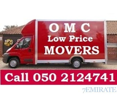 PROFESSIONAL HOME FURNITURE MOVERS PACKERS REMOVALS 0502124741
