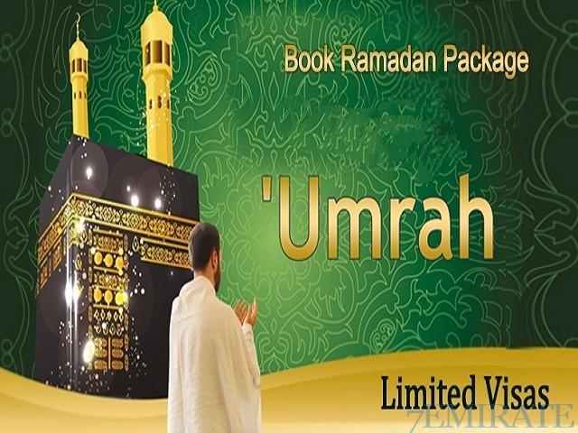 Umrah Banner: Ramadan Umrah Visa Packages From Dubai, UAE Dubai